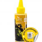 Чернила LIFE для Epson, 100мл., сублимационные, Yellow