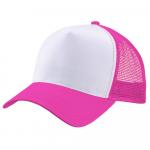 Бейсболка trucker для сублимации темно/розовая