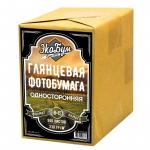 Фотобумага ЭКОБУМ глянцевая односторонняя 180г/10х15см/500л