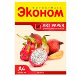 Фотобумага Эконом матовая с текстурой Кожа 230г/А4/50л