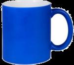 Кружка синяя неоновая
