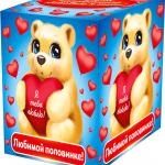 Подарочная коробка для кружки Любимой половинке 100х100х105 мм