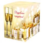 Подарочная коробка для кружки Поздравляем 100х100х105 мм