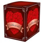 Подарочная коробка для кружки С любовью для тебя 100х100х105 мм
